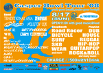 casper_bowl_tour_2.png